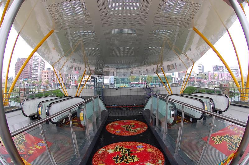 Urban Light Park MRT
