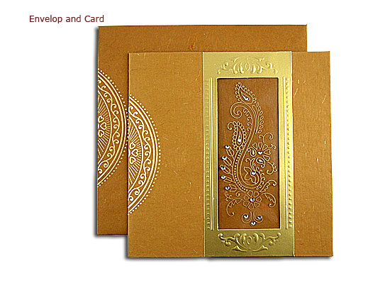 D 4710B, Muslim Wedding Cards, Islamic Invitations