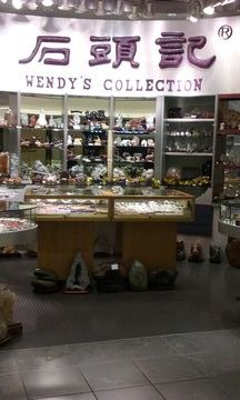 Wendy's Collection