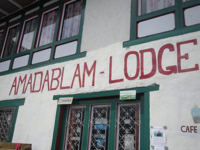 Amadablam Lodge